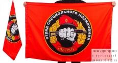 Двухсторонний флаг «23 отряд Спецназа ВВ Оберег» фото