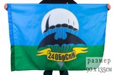Флаг 24 бригада спецназа фото