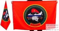 Двухсторонний флаг «26 отряд Барс Спецназа ВВ»