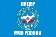 "Флаг 294-го ЦСООР МЧС ""Лидер"" фото"