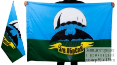 Двухсторонний флаг «3 бригада спецназа ГРУ» фото