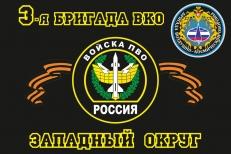 Флаг 3 бригады ВКО Западного округа фото
