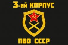 Флаг 3 корпуса ПВО СССР фото