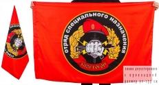 Двухсторонний флаг «30 отряд Спецназа ВВ Святогор» фото
