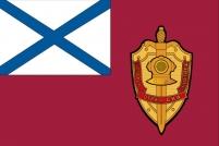 Флаг Внутренних войск МВД 32 Морской отряд