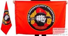 Двухсторонний флаг «33 отряд Спецназа ВВ Пересвет» фото