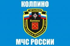 """Флаг """"346-й Невский спасательный центр МЧС"""" фото"""
