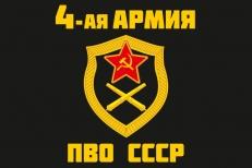Флаг 4 армии ПВО СССР фото