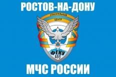"""Флаг """"495-й спасательный центр МЧС"""" фото"""