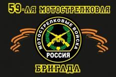 Флаг 59 отдельная мотострелковая бригада фото