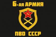 Флаг 6 армии ПВО СССР фото
