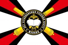 Флаг 681 региональный учебный центр Мулино фото