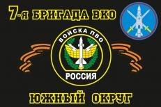 Флаг 7 бригады ВКО Западного округа фото