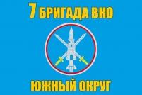 """Флаг """"7-я бригада воздушно-космической обороны"""""""