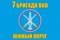 """Флаг """"7-я бригада воздушно-космической обороны"""" фото"""
