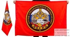 Двухсторонний флаг «7 отряд Спецназа ВВ Росич» фото