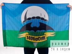 Флаг ВДВ «14 ОБрСпН» фото