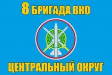 """Флаг """"8-я бригада воздушно-космической обороны"""" фото"""