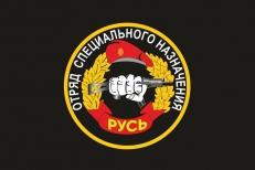 """Флаг 8 ОСН """"Русь"""" Спецназа ВВ фото"""