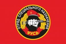 """Флаг 8 ОСН """"Русь"""" Спецназ ВВ фото"""
