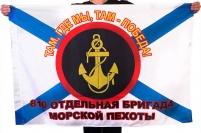 """Флаг 810 ОБрМП """"Морская Пехота"""" Севастополь"""