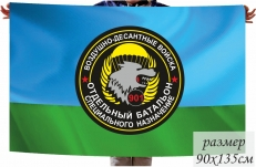Флаг «901 ОБСпН ВДВ» фото