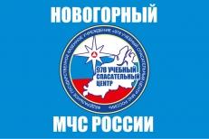 """Флаг """"978-й спасательный центр МЧС"""" фото"""