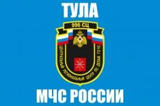 """Флаг """"996-й спасательный центр МЧС"""" фото"""