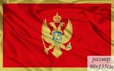 Двухсторонний флаг Черногории фото