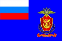 """Флаг """"Кадровая Служба МВД России"""""""