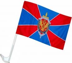 """Флаг """"ФСБ"""" автомобильный с кронштейном  фото"""