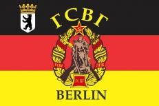 Флаг ГСВГ Berlin (Берлин) фото