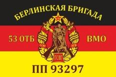Флаг ГСВГ Берлинская бригада 53 отдельный танковый батальон фото