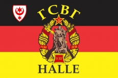 Флаг ГСВГ Halle (Галле) фото