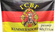 Флаг ГСВГ Kummersdorf-Gut (Куммерсдорф-Гут) фото