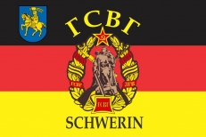 Флаг ГСВГ Schwerin (Шверин) фото