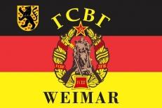 Флаг ГСВГ Weimar (Веймар) фото