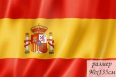 Флаг Испании фото