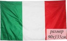 Двухсторонний флаг Италии фото