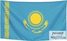 Флажок на палочке «Флаг Казахстана» фото