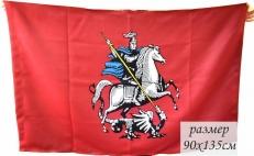 Флаг Москвы фото