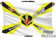 Флаг войск РХБЗ (на сетке) фото
