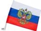 Российский флаг с гербом фотография