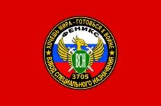 """Флаг """"Спецназ ВВ"""" """"отряд Феникс"""" фото"""