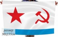 Флаг Морского флота СССР фото