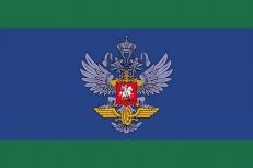 Ведомственная охрана железнодорожного транспорта РФ фото