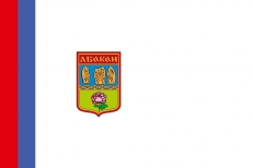 Флаг Абакана фото