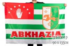 Флаг Абхазии с гербом фото
