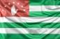 Флаг Абхазии фотография