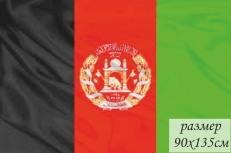 Флаг Афганистана фото